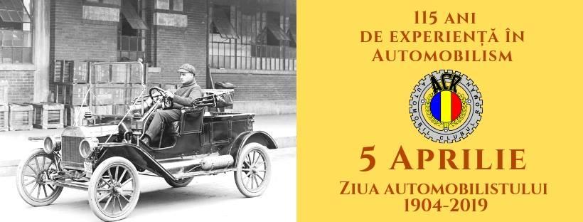 La mulți ani tuturor automobiliștilor!